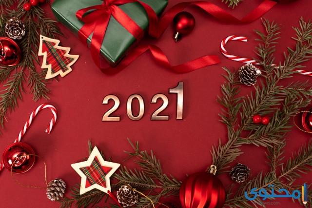 تهنئة عيد الميلاد المجيد 2021