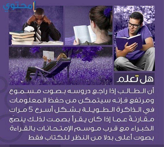 بوستات فيس بوك عن الثقافة