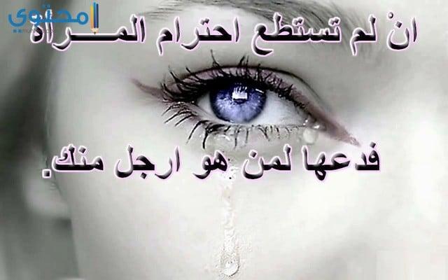 بوستات حزينة جدا عن الحب