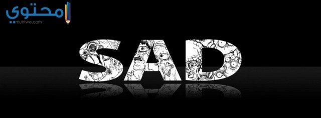 بوستات حزينة موت