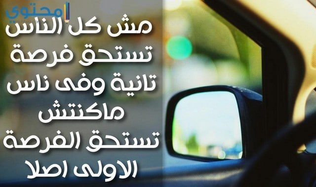 بوستات حزينة مصورة
