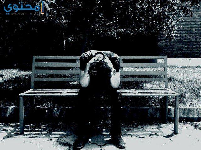 صور وخلفيات حزينة روعة