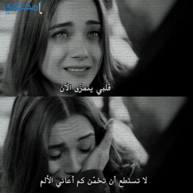صور حزينة جدا جميلة