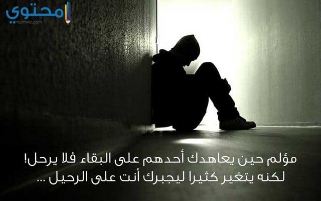 صورحزينة مكتوب عليها للفيس بوك