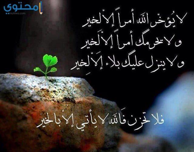 بوستات اسلامية للفيس بوك