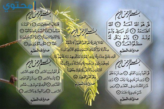 بوستات دينية اسلامية 2020