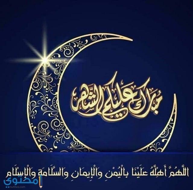 بوستات رمضان 2020