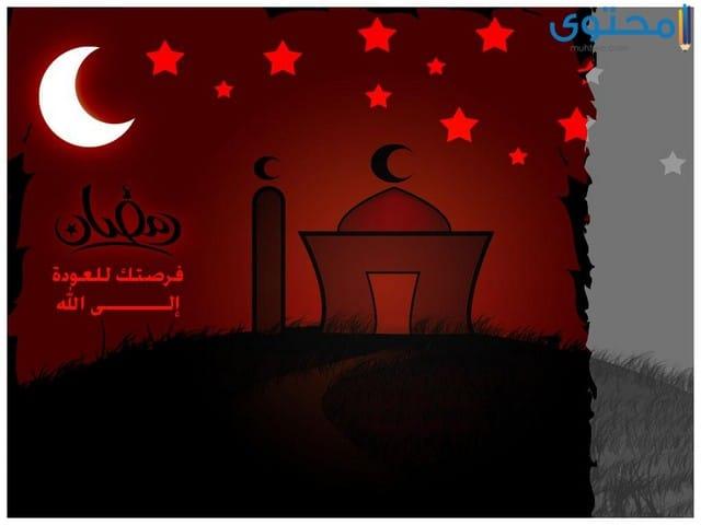 بوستات مصورة عن شهر رمضان