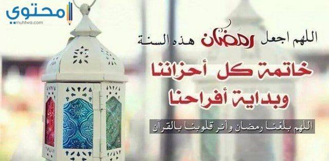 بوستات رمضان07 - بوستات فيس بوك عن شهر رمضان 2018