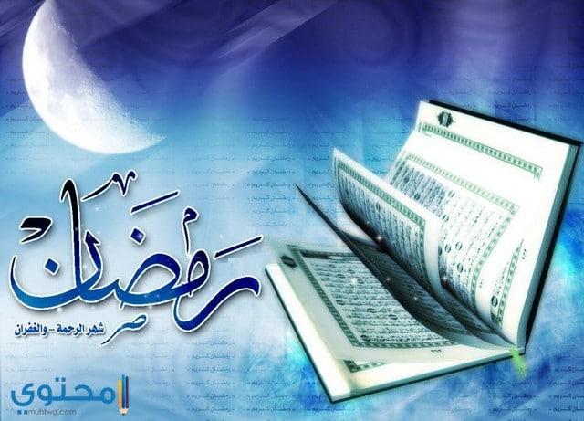 منشورات رمضانية جديدة