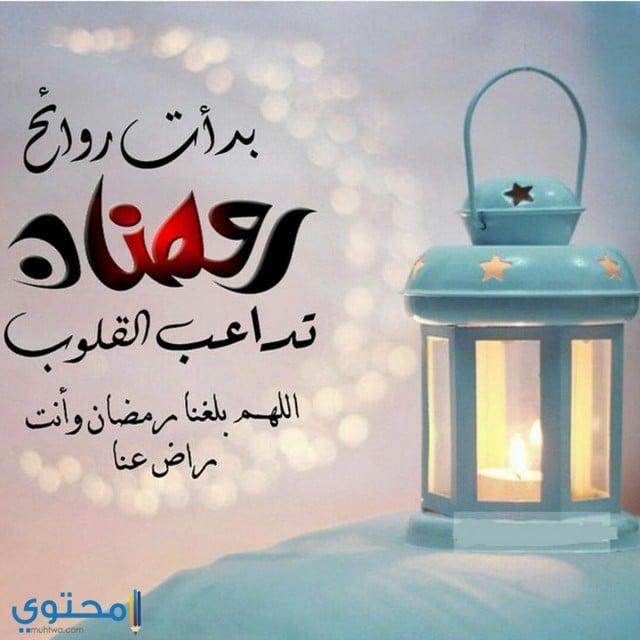 منشورات رمضان فيس بوك