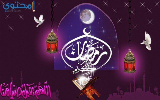 خلفيات رمضان hd