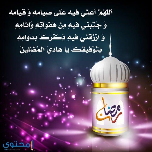 بوستات شهر رمضان المبارك