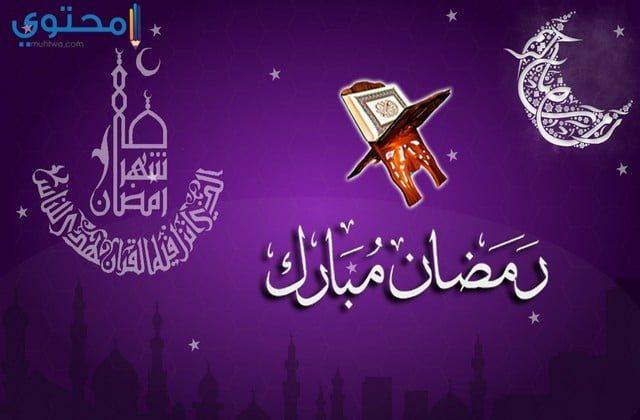 خلفيات رمضانية روعة