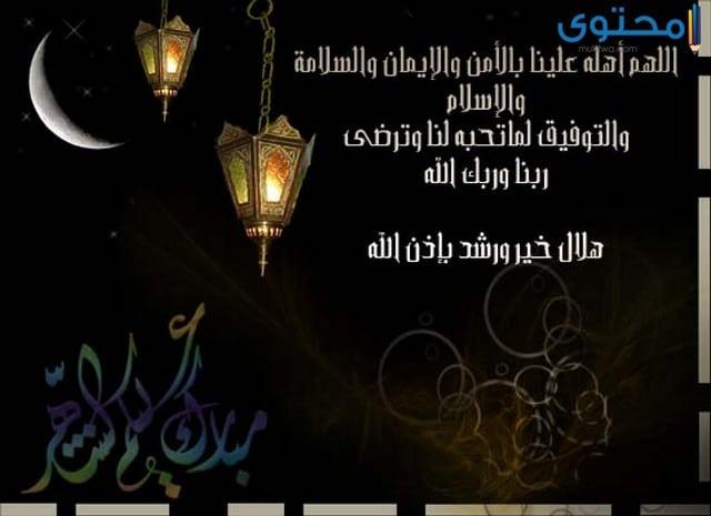 تهنئة رمضان فيس بوك