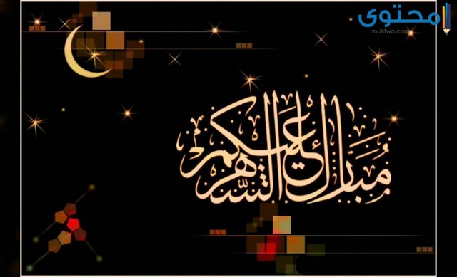 بوستات رمضان للاصدقاء