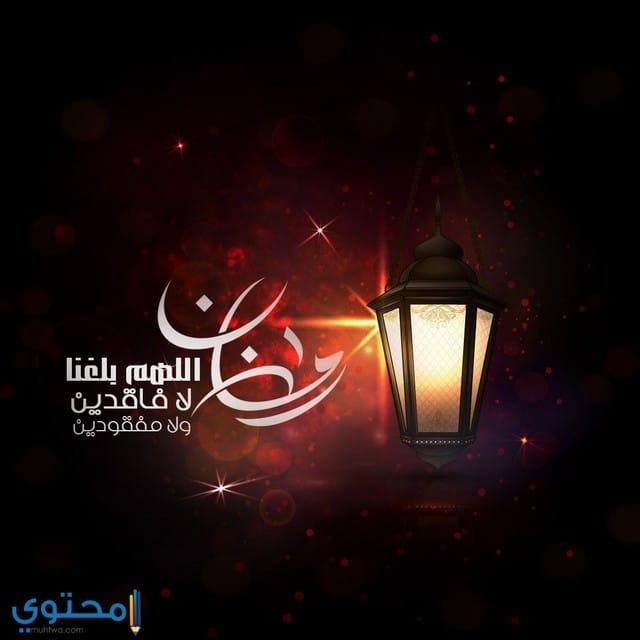 بوستات رمضانيه جديده