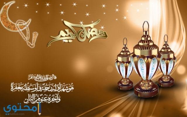 كلام عن شهر رمضان
