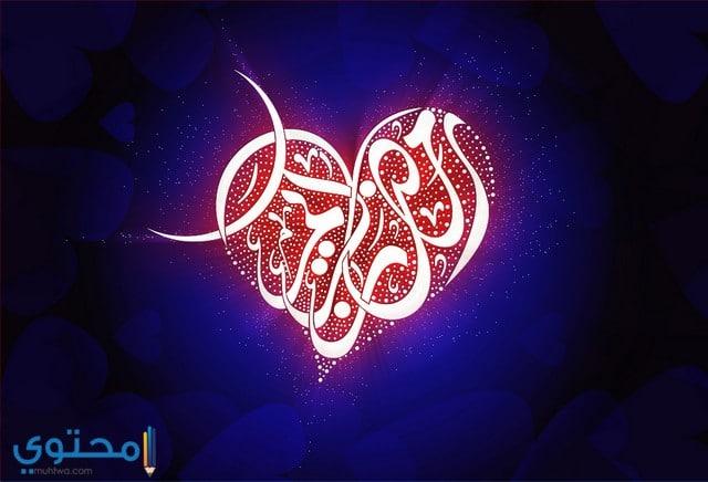 بوستات رمضانيه 2020
