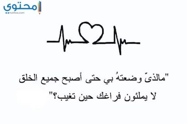 بوستات فيس بوك حب