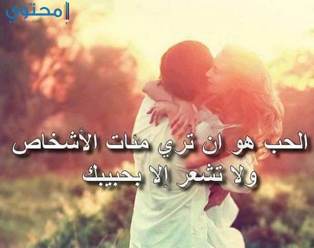 بوستات للفيس بوك رومانسية بالصور