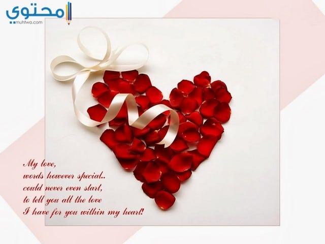 أروع البوستات عن عيد الحب
