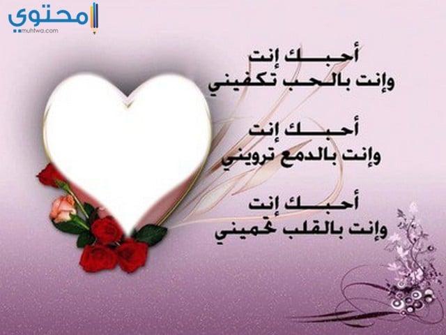 بوستات فيس بوك رومانسية