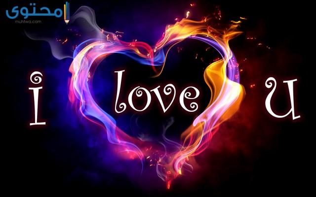 خلفيات رومانسية بحبك