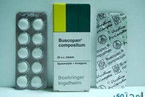 بوسكوبان كومبوزيتم Buscopan Compositum لعلاج القولون العصبى
