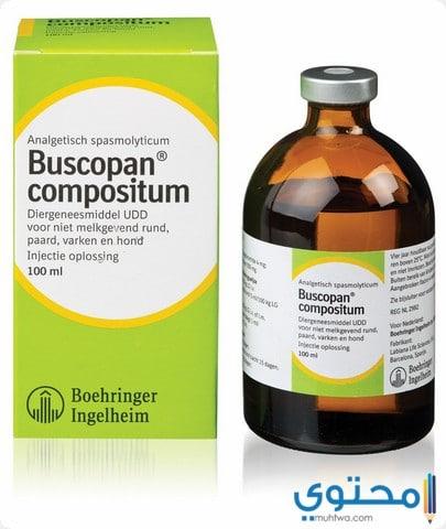 الآثار الجانبية لاستعمال دواء بوسكوبان كومبوزيتم