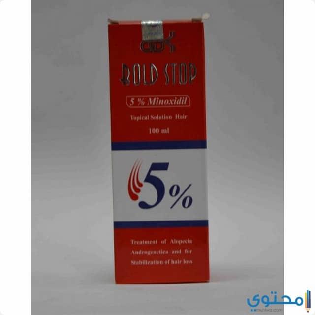 الآثار الجانبية لدواء بولد ستوب