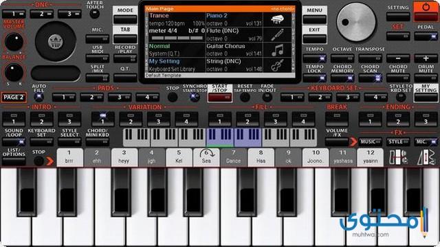 تحميل بيانو اورج org 2019 للأندرويد