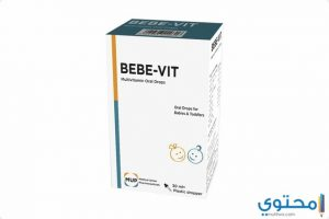بيبي ڤيت Bebe vit لتقوية الجهاز المناعي