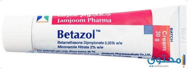 دواعي الاستعمال لدواء بيتازول ج