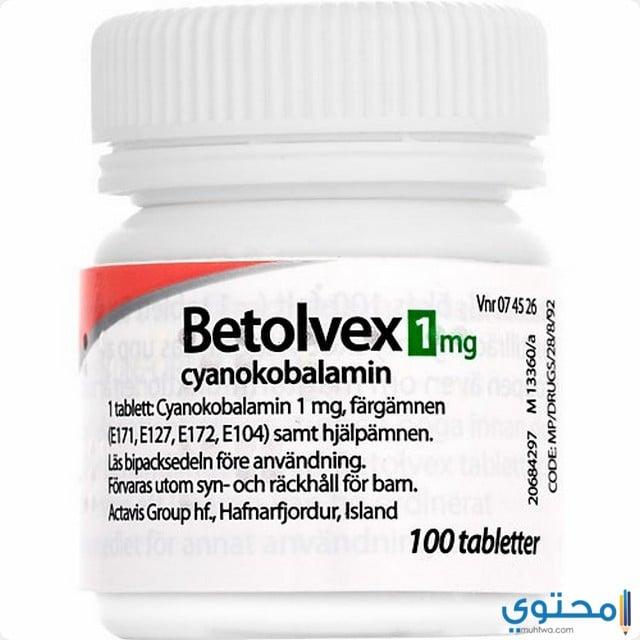 دواعي الاستعمال الدواء بيتولفكس