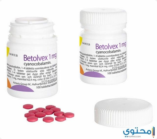 سعر دواء بيتولفكس في مصر