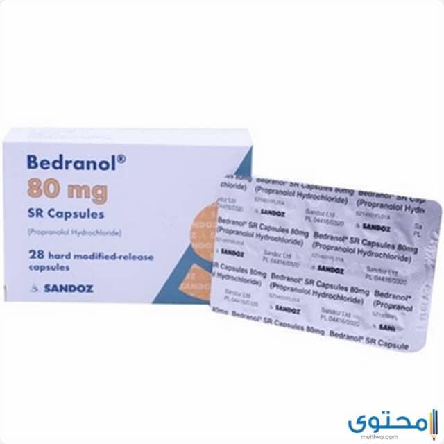 بيدرانول Bedranol علاج أمراض الذبحة الصدرية