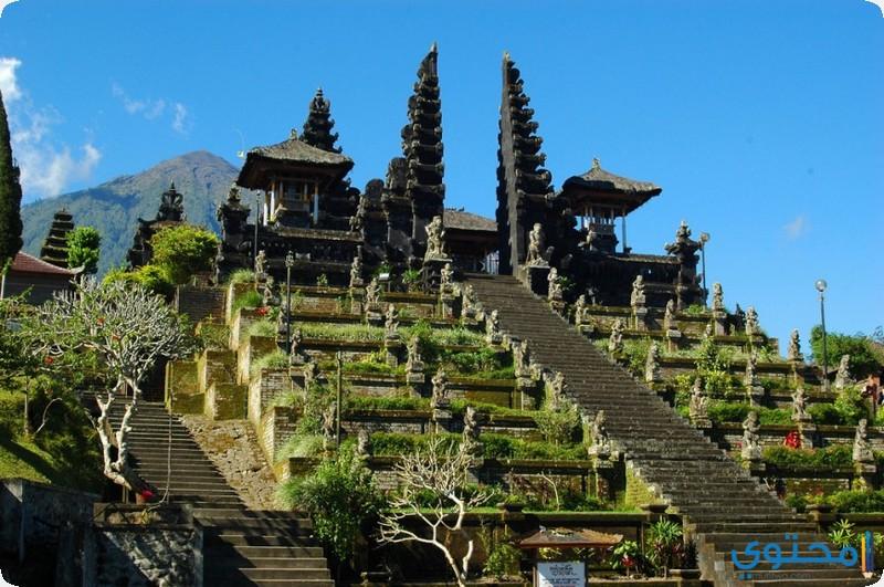 معبد بيساكيه