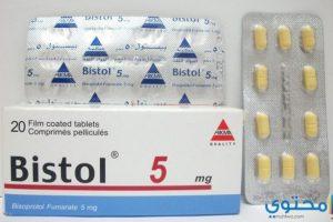 بيستول Bistol لعلاج ضغط الدم المرتفع