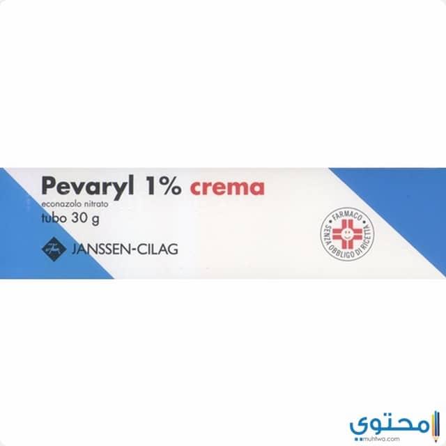 طريقة الاستعمال لدواء بيفاريل Pevaryl