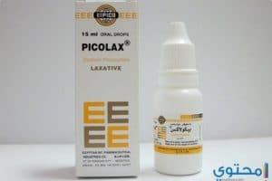 بيكولاكس Picolax Drops لعلاج الامساك