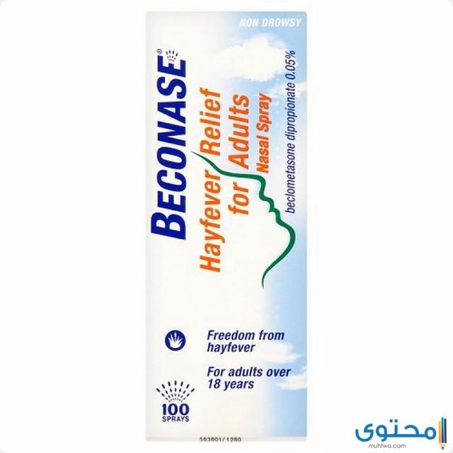 ما هي دواعي استعمال دواء بيكوناز
