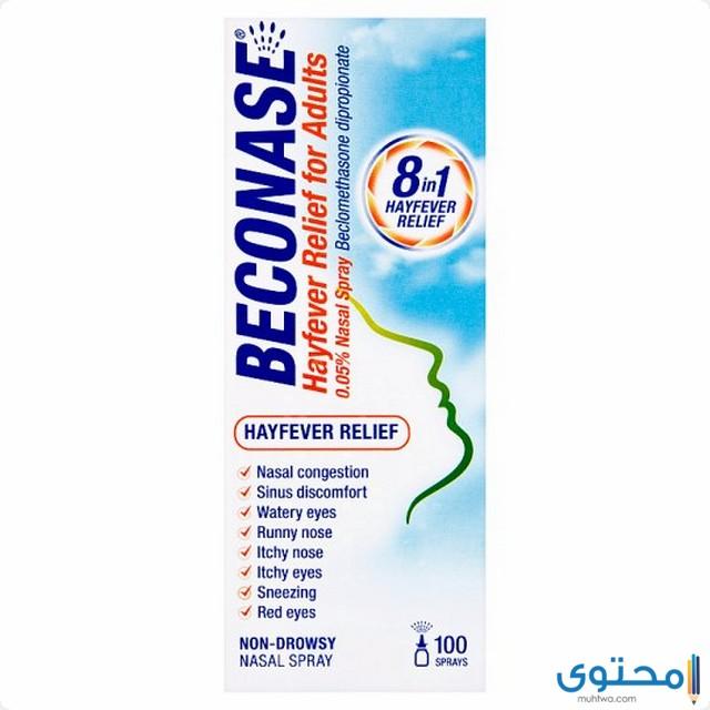 ما هي الآثار الجانبية لدواء بيكوناز