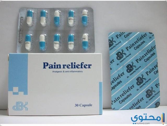 الآثار الجانبية لدواء بين ريليفر