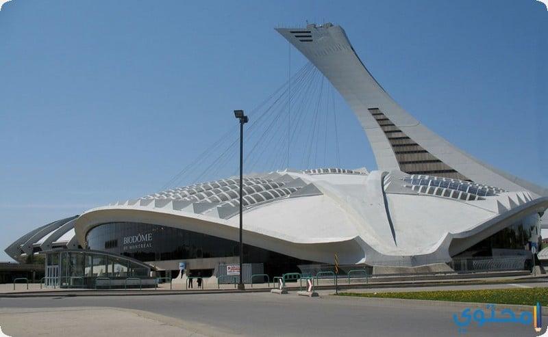 متحف بيودوم مونتريال