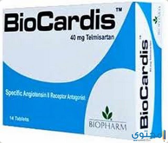 التفاعل العقاري مع دواء بيوكارديس