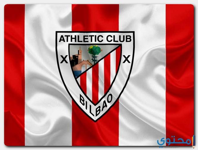 تأسيس نادي أتلتيك بلباو