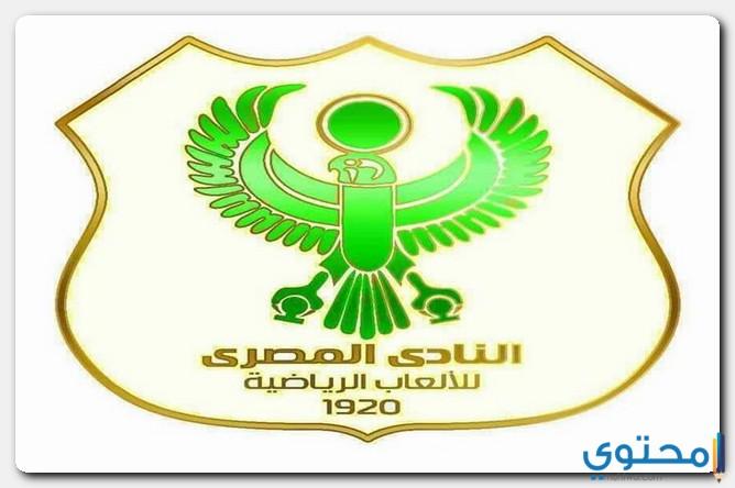 تأسيس النادي المصري البورسعيدي