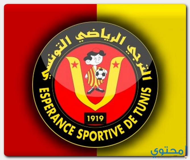 شعار نادي الترجي الرياضي