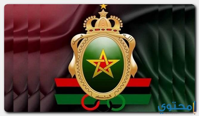 شعار نادي الجيش الملكي